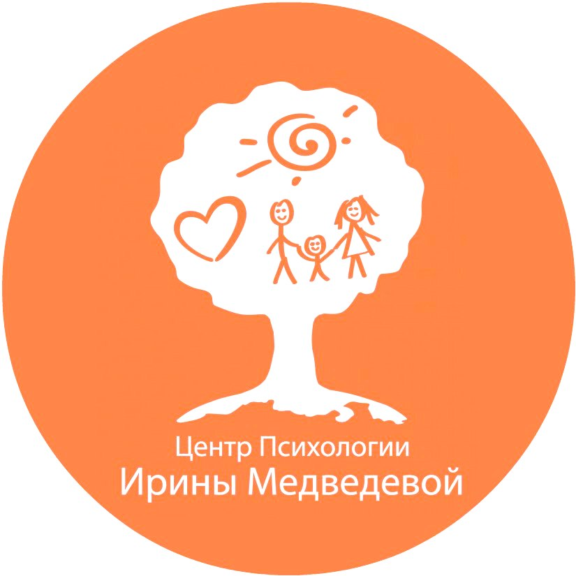 Center for Psychology Irina Medvedeva (Центр Психологии Ирины Медведевой)
