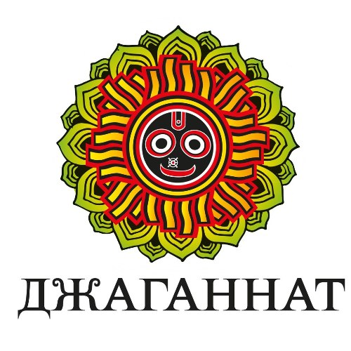 Jagannath in Veliky Novgorod (Джаганнат в Великом Новгороде)