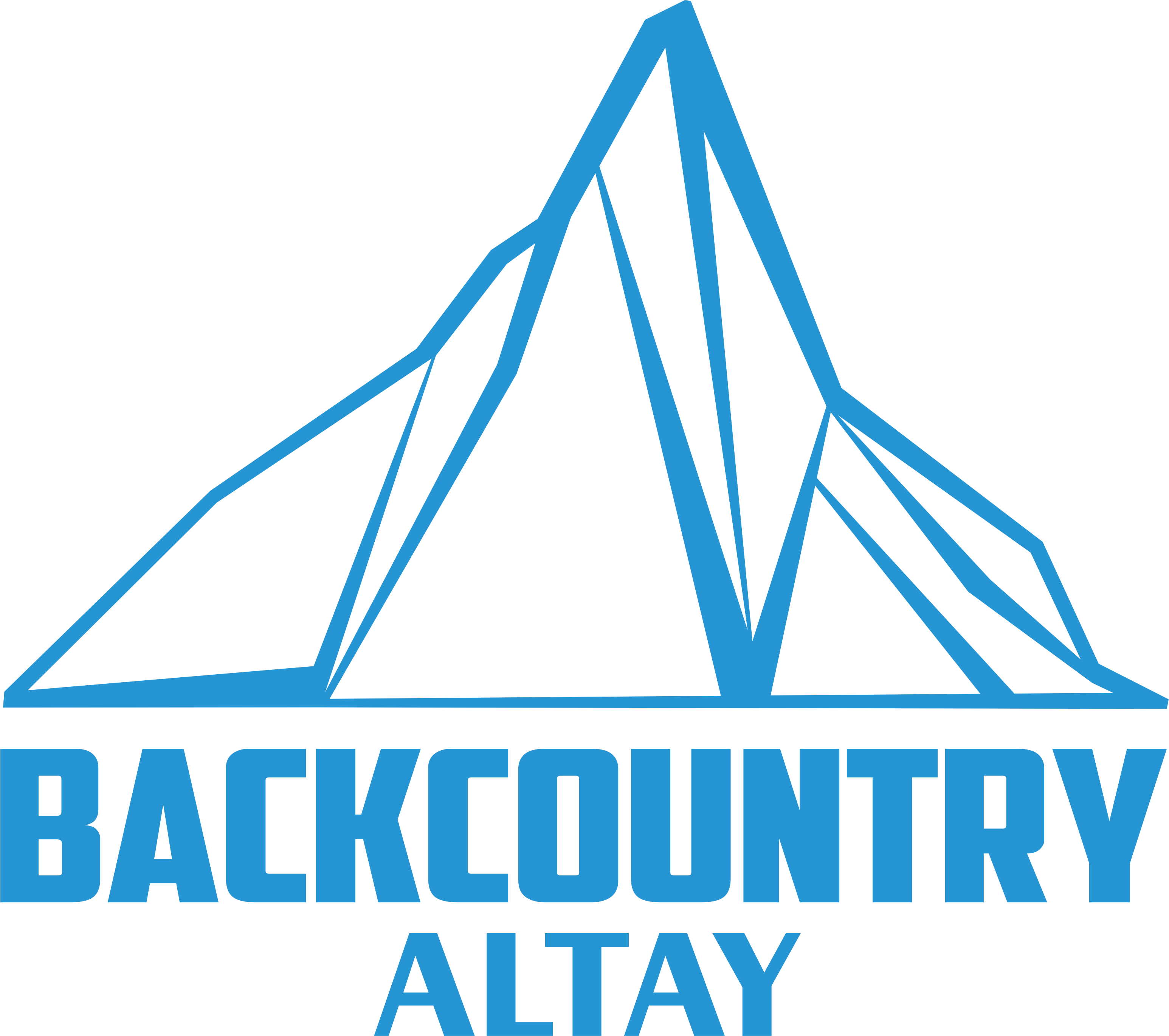 Altay backcountry (Altay Backcountry)