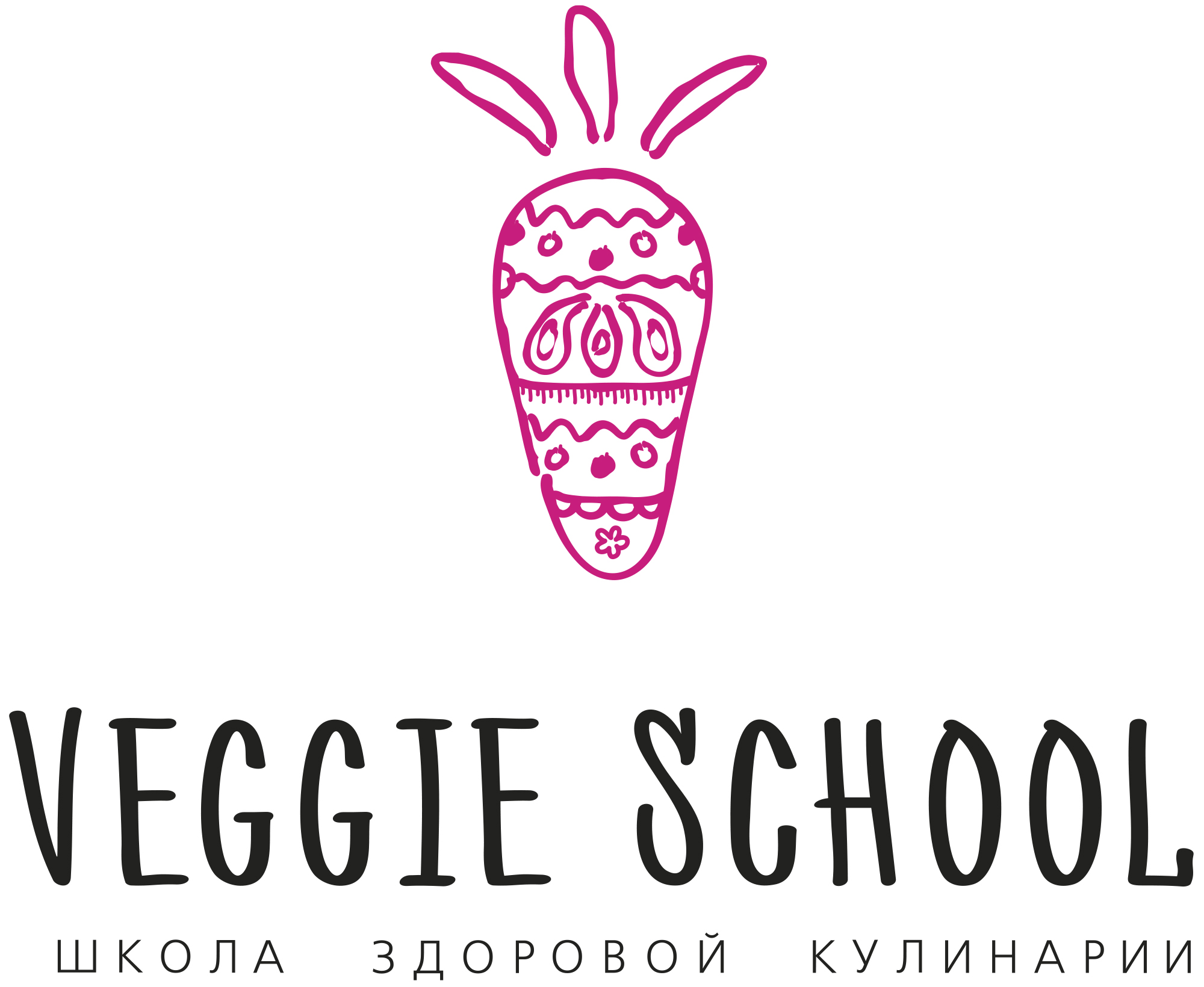 Veggie school (Veggie School)