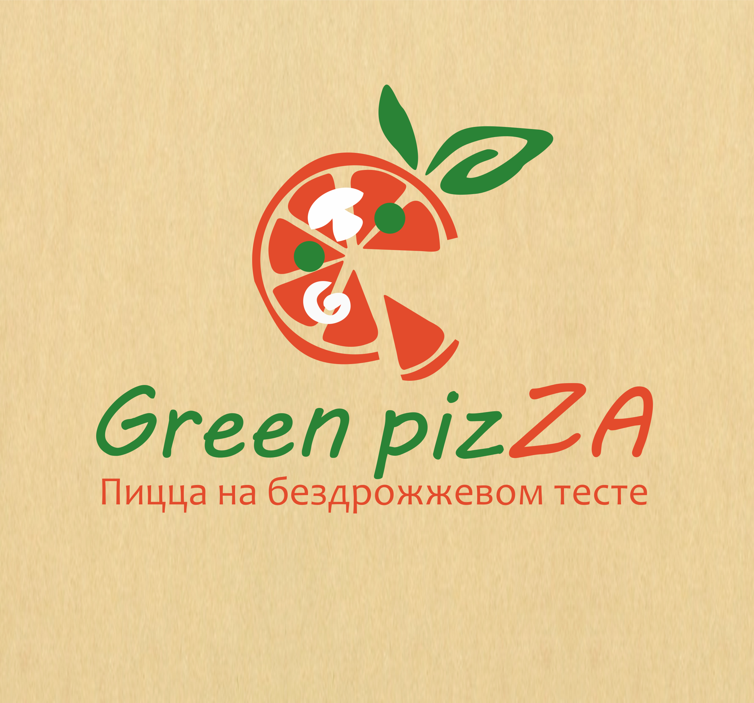 Green pizza (Green pizza )