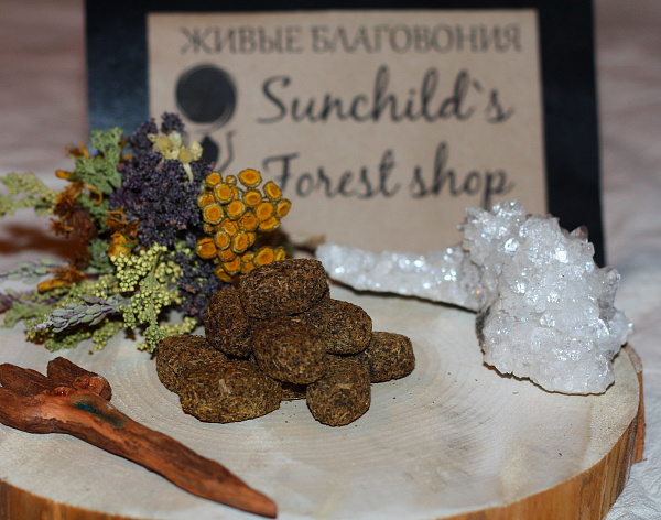 ૐ Sunchild's Forest Shop ૐ